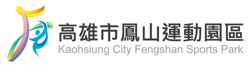 鳳山體育園區logo